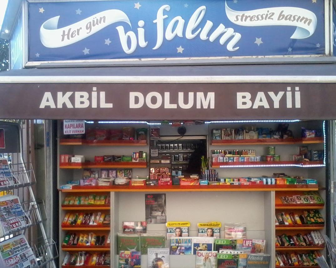 istanbulcard (4)